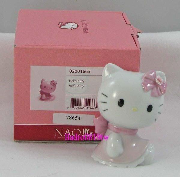 (全新~生日情人禮物)Sanrio NAO Hello Kitty 西班牙瓷偶 LLADRO副廠牌(另施華洛世奇水晶麥森