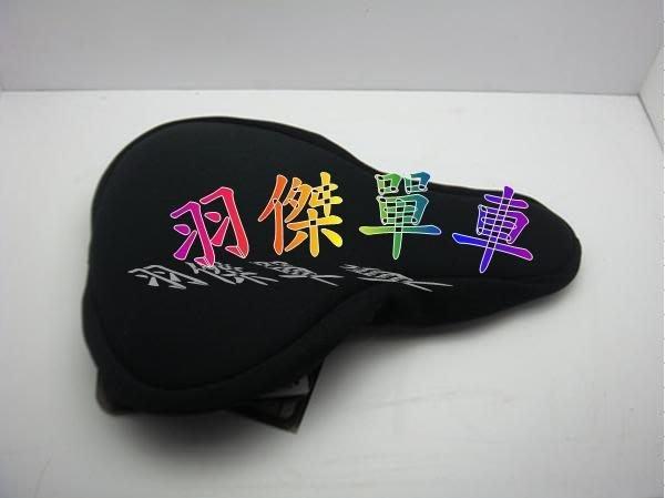 ~羽傑單車~ Dr.air  氣墊座墊套 舒適透氣(黑)【台灣製】