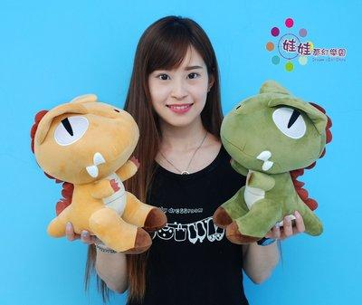 娃娃夢幻樂園~可愛恐龍玩偶~侏儸紀公園~暴龍娃娃~高30公分~恐龍娃娃~小朋友的最愛~全省宅配