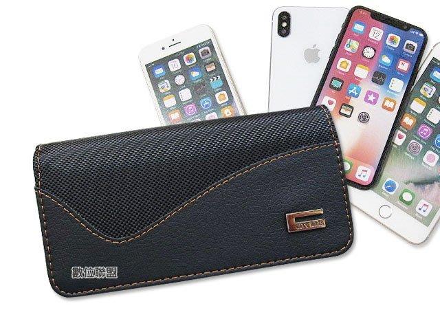 SONY Xperia XZ2 手機腰掛式皮套 腰掛皮套 手機皮套 腰夾皮套 橫式皮套 磁扣皮套 手機套 E3