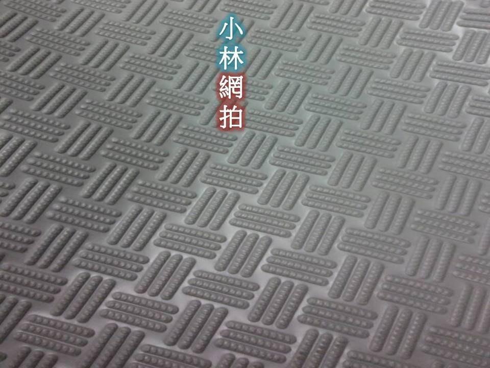 60*60cm2片 鐵板紋止滑墊防滑地板防滑墊塑膠地板加厚更耐用防滑更安全耐用度更高易清潔俗又好用