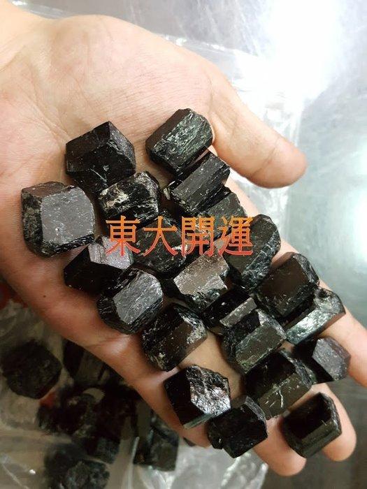 黑碧璽原礦(電氣石)原礦高純度產地新疆天然礦石【東大開運館】