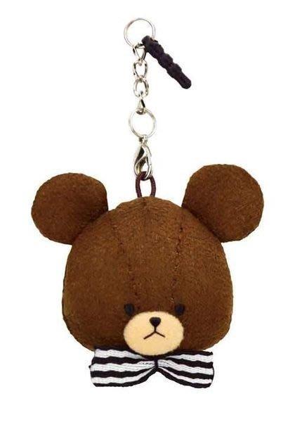 尼德斯Nydus~* 日本人氣no.1 小熊學校 傑琪 Jackie 耳機塞 防塵塞  iPhone 5 5S note3