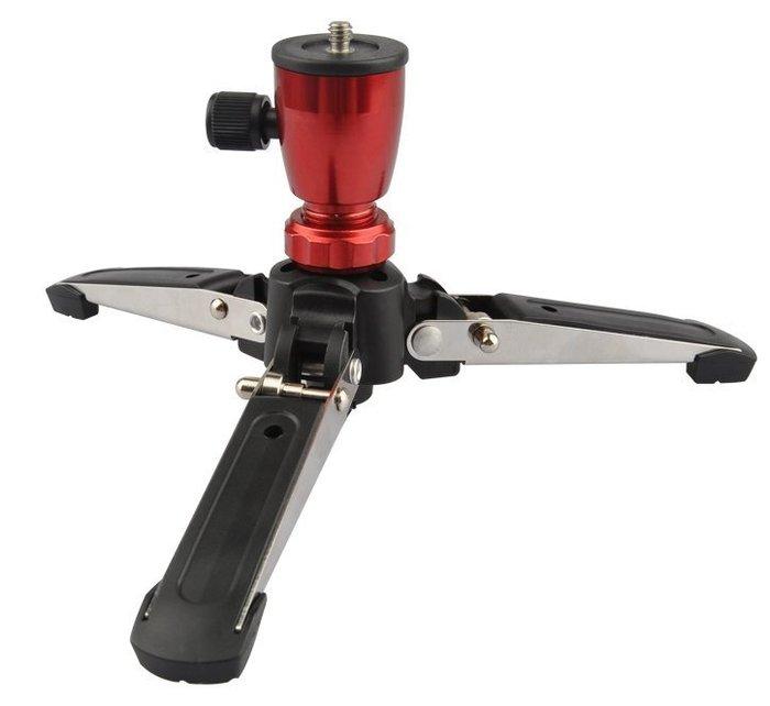 呈現攝影-三腳支撐架/低角度架 桌上型 單腳架/獨腳架可用 1/4螺絲口 錄影婚攝