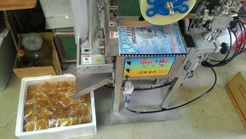 醬包機 包醬雞 肉醬 醬油膏 辣椒醬 芝麻醬 豆瓣醬 黑胡椒醬 蜂蜜 果汁 黑糖 填充機 實體店面兩間