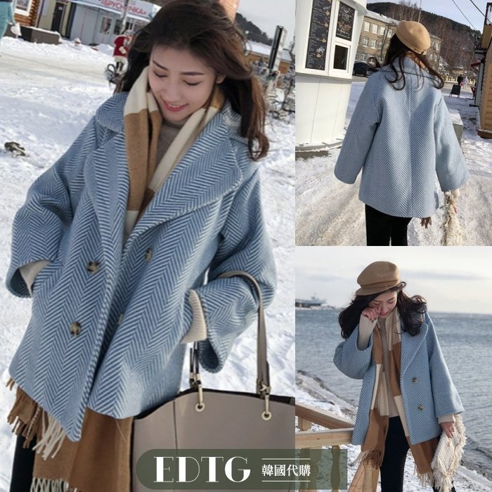 【  EDTG  】推薦!NEW黃金比例小個子羊毛呢外套大衣藍色條紋!預購
