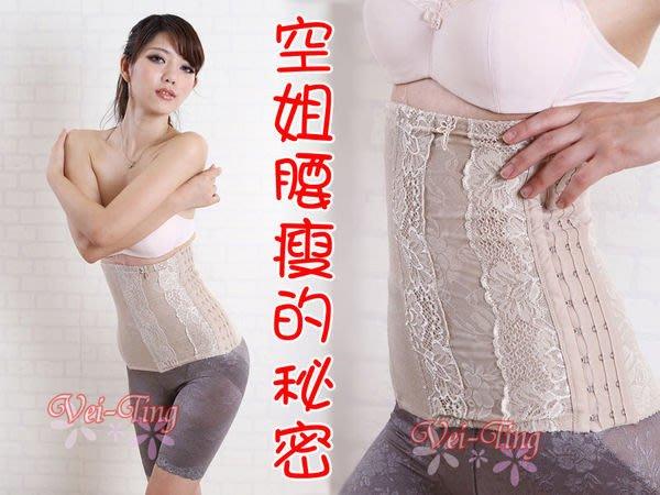 [A93]《Vei-Ting》真腰瘦~重機能束腹腰夾*美麗藝能界*爆瘦S腰防胃凸束腰縮腹防駝