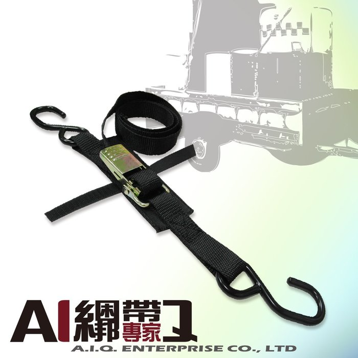 A.I.Q.綑綁帶專家- LT1089農用.居家.汽車快速綁帶 25mm x120cm W/S HOOK (黑色)