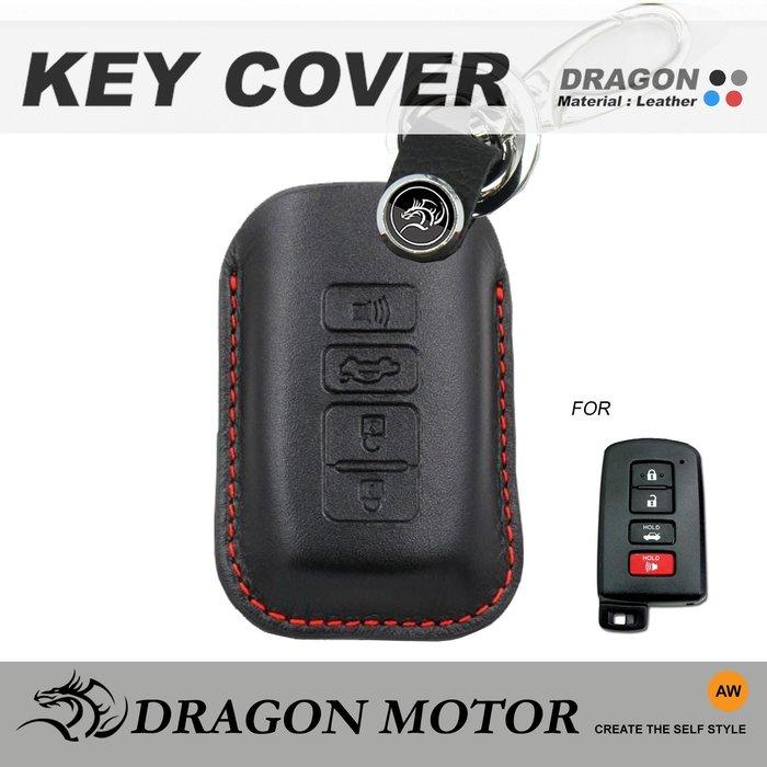 鑰匙職人 ALTIS CAMRY RAV-4.5 新豐田 汽車 感應式 晶片 鑰匙包 智慧型 保護套 扣環 鑰匙包