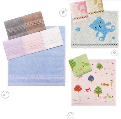 絨易購 方巾 童巾 小朋友 飯店級 雙星 Gemini 公司貨 100%純棉 無捻紗 216~8