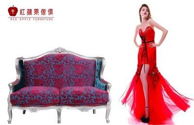 [紅蘋果傢俱] GT-007 皇廷.凡爾賽系列 歐式奢華 沙發組 1+2+3 法式 布沙發