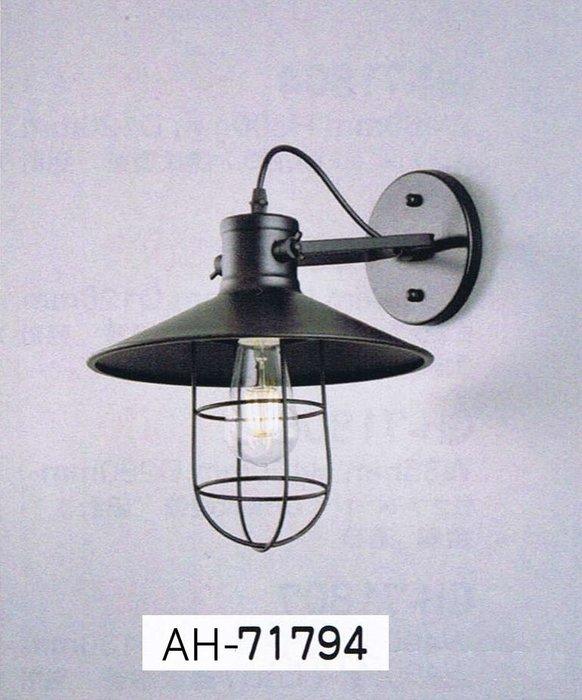 【昶玖照明LED】工業風Loft 壁燈 LED 居家客廳書房 餐廳吧檯 復古北歐 設計師款 金屬 AH-71794