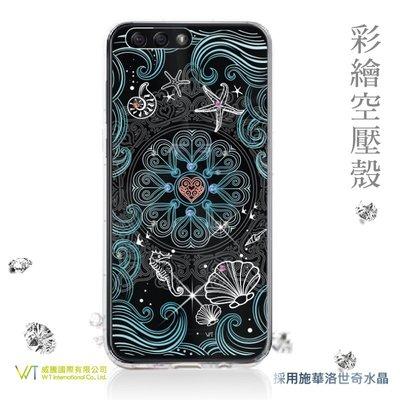 【WT 威騰國際】WT® ASUS ZenFone 4 ZE554KL 施華洛世奇水晶 彩繪空壓殼 -【海洋之心】