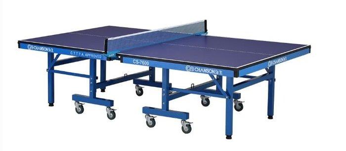 宏亮 CS-7600 國際標準規格 比賽 桌球桌 (25mm) 詢問有優惠