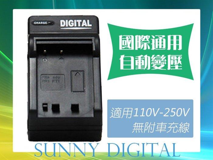 陽光 SONY NP-FV100 充 CX150 HDR-CX150E HDR-CX170