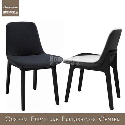 HOME MALL~尼克斯深灰色布質餐椅$4800元(雙北市免運費)6N