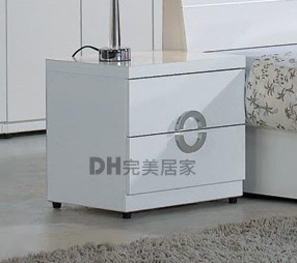 【DH】貨號N545-2《亞倫》1.6尺造型手把床頭櫃/床邊櫃˙台灣製可訂做另計。質感一流˙簡約曲線˙主要地區免運