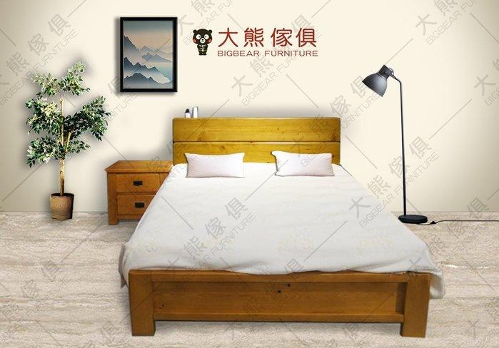 【大熊傢俱】DG-A5  五尺實木床架(有六尺) 原木床 雙人床架 床台 實木床 原木 實木床板 工廠直營展示