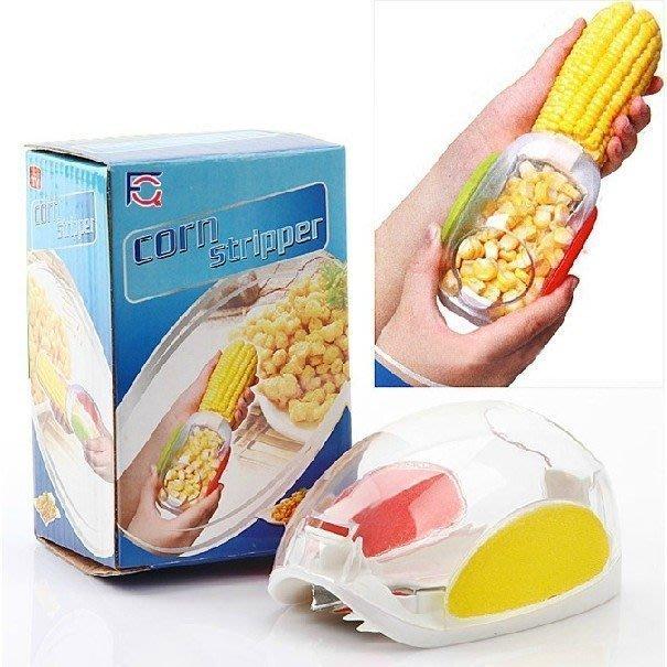 家居廚房用品創意剝玉米器剝玉米器實用小廚具玉米刨懶人廚房神器