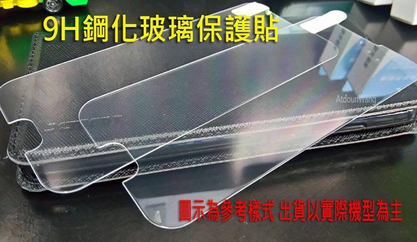 【綠能動力】 歐珀 A39 OPPO A39 CPH1605   9H鋼化玻璃保護貼 + 2.5D 導角 非滿版
