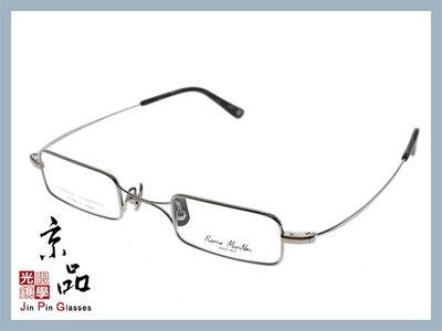 京品眼鏡 KameManNen KMN-28M  TI 銀色 方框 萬年龜 適合高度數 日本 手工 光學眼鏡 JPG