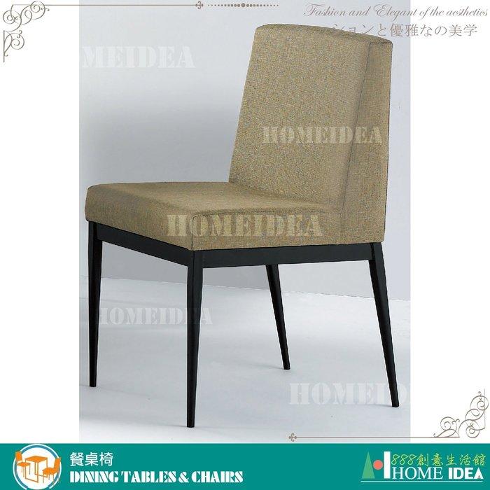 『888創意生活館』202-486-5卡特黑腳棕色布餐椅$2,200元(17-5餐廳專用餐桌餐椅cafe咖啡)台北家具