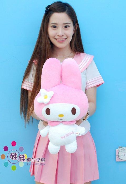 娃娃夢幻樂園~可愛美樂蒂娃娃~ ~美樂蒂玩偶~兔子娃娃~高42公分~生日 ~全省宅配