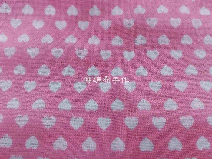 ~零碼布手作~ 二重紗 紗布 尿布 嬰兒 手帕 口罩 口水巾 白色 米色 粉紅色 1 2碼