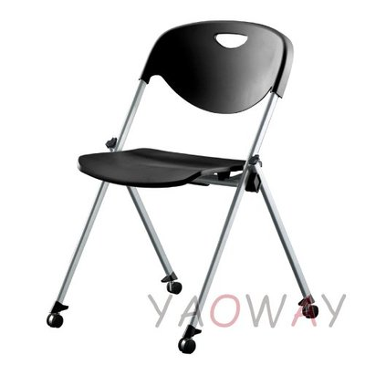 【耀偉】 RF511N奇摩子 (堆疊椅/會議椅/洽談椅)@台灣製造