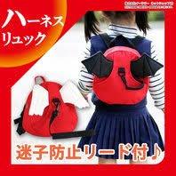 尼德斯Nydus 日本正版 嬰兒用品 幼兒用品 超人氣 防走失背包 包包 安全背包 惡魔款 約20x20cm -日本製