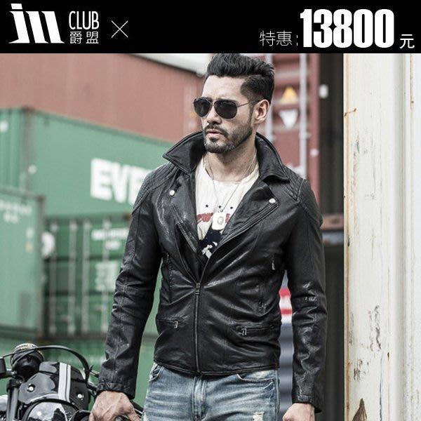 【爵盟】 PY143 新款海寧真皮皮衣男士時尚帥氣綿羊皮短款斜拉鍊超酷機車皮夾克外套 免運