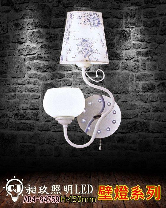 【昶玖照明LED】壁燈系列 客廳 臥房 餐桌 大樓 透天 庭園 庭院 外牆 戶外 戶外燈 AB4-94758