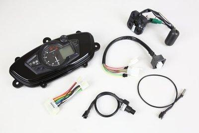 [極致工坊] NEX GSR 直上 X-HOT 150 125 儀表 儀表框 線組 電路 波形轉換器