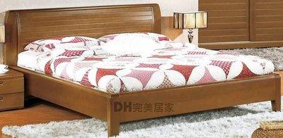 【DH】貨號G075-1《可里斯》5尺實木樟木色雙人床架˙附四分板˙質感一流˙主要地區免運