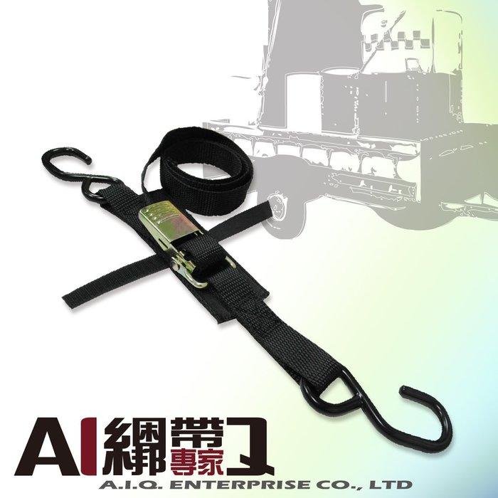 A.I.Q.綑綁帶專家- LT1090農用.居家.汽車快速綁帶 25mm x180cm W/S HOOK (黑色)