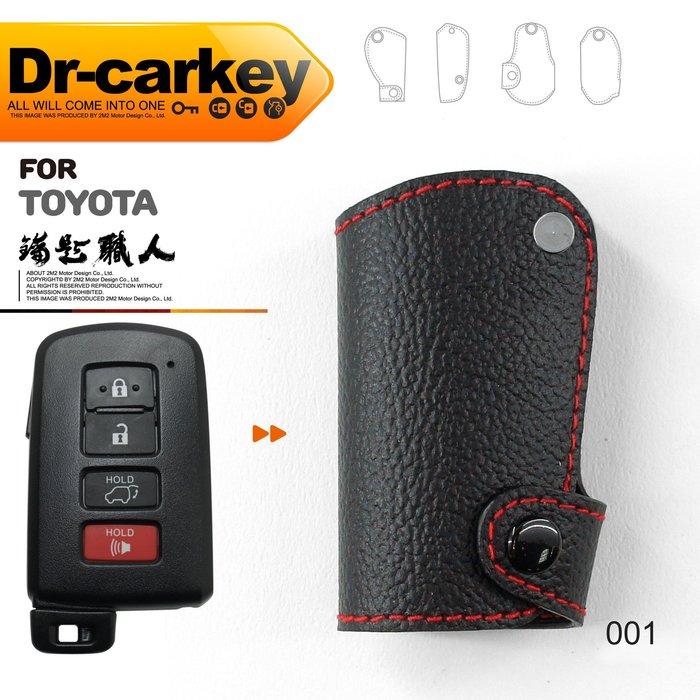【鑰匙職人】TOYOTA ALTIS CAMRY 豐田汽車 智慧型鑰匙皮套 晶片鑰匙皮套 汽車百貨