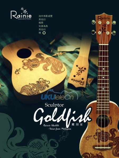 ☆ 唐尼樂器︵☆ Rainie SLG-01 金魚系列桃花心木全單板琴頸加長型 Ukulele 烏克麗麗