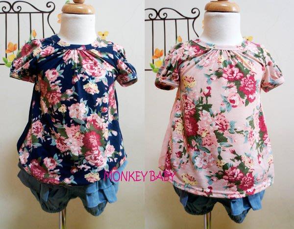 館滿699免運【MONKEY BABY 】韓版花朵背面絲質女童上衣粉色、藍色2色可選