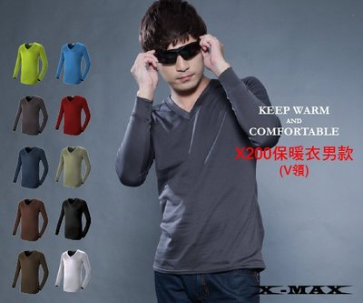 買2送1(贈品隨機)-排汗王~X-MAX~台灣製~X200保暖衣-男款V領~發熱衣~保暖衣~排汗~抗UV~防逆滲