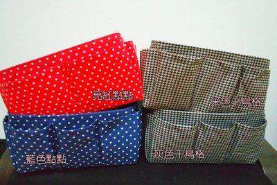 ◎ 幸福工作室 ◎特價款桌上置物收納袋→25x10cm  (收納盒/分隔袋)