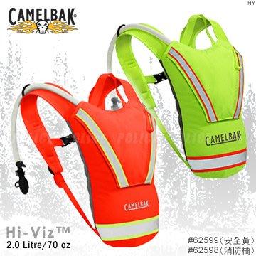 【EMS軍】美國CAMELBAK HI-Viz水袋背包(附2.0L水袋)(公司貨)