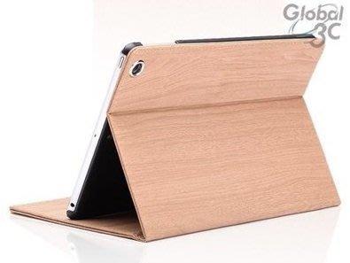 Apple iPad 2/3/4 mini 2/3 iPad Air 2 木紋 高質感 休眠喚醒 側立 皮套 保護殼