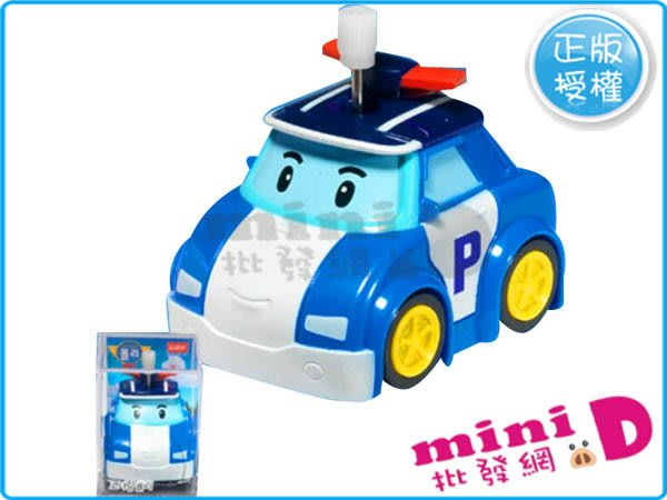 POLI(轉彎)發條車 正版授權 發條車 波力 兒童 禮物 玩具批發【miniD】 [7029269001]