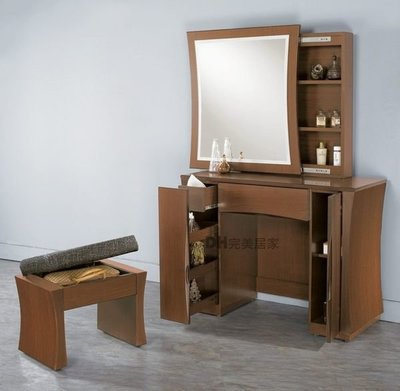 【DH】貨號N539-2《蘿斯》3.2尺胡桃造型鏡台椅組˙質感一流˙沉穩設計˙主要地區免運