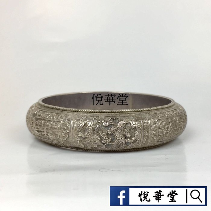 【悅華堂】-- 純銀 老銀 福壽雙全 合和二仙 吉祥如意結 浮雕 固定式手圍 手鐲 銀鐲 手環 老鐲  N63