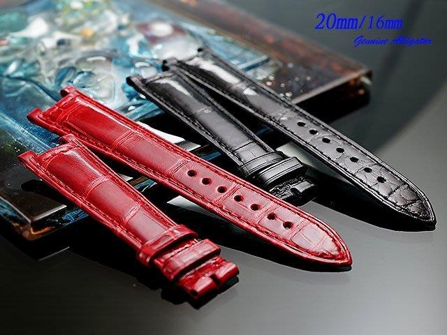 【時間探索】 全新純正鱷魚皮 Franck Muller  Double Mystery 代用高級錶帶 ( 20mm )