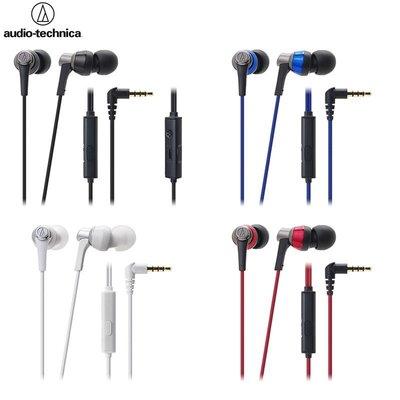 又敗家Audio-Technica線控耳麥ATH-CKR3is耳道耳機智慧手機Samsung三星S7 S6 S5 S4 note 6 5 4 3 HTC one