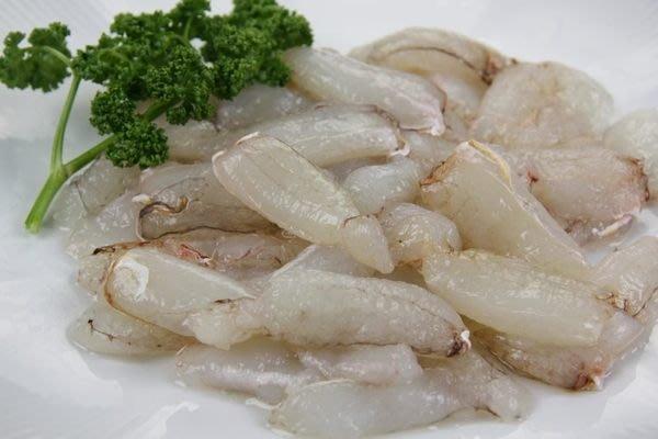 【萬象極品】蟳管肉(特大) /含包冰約400g~炒菜~煮羹~最好搭配食材