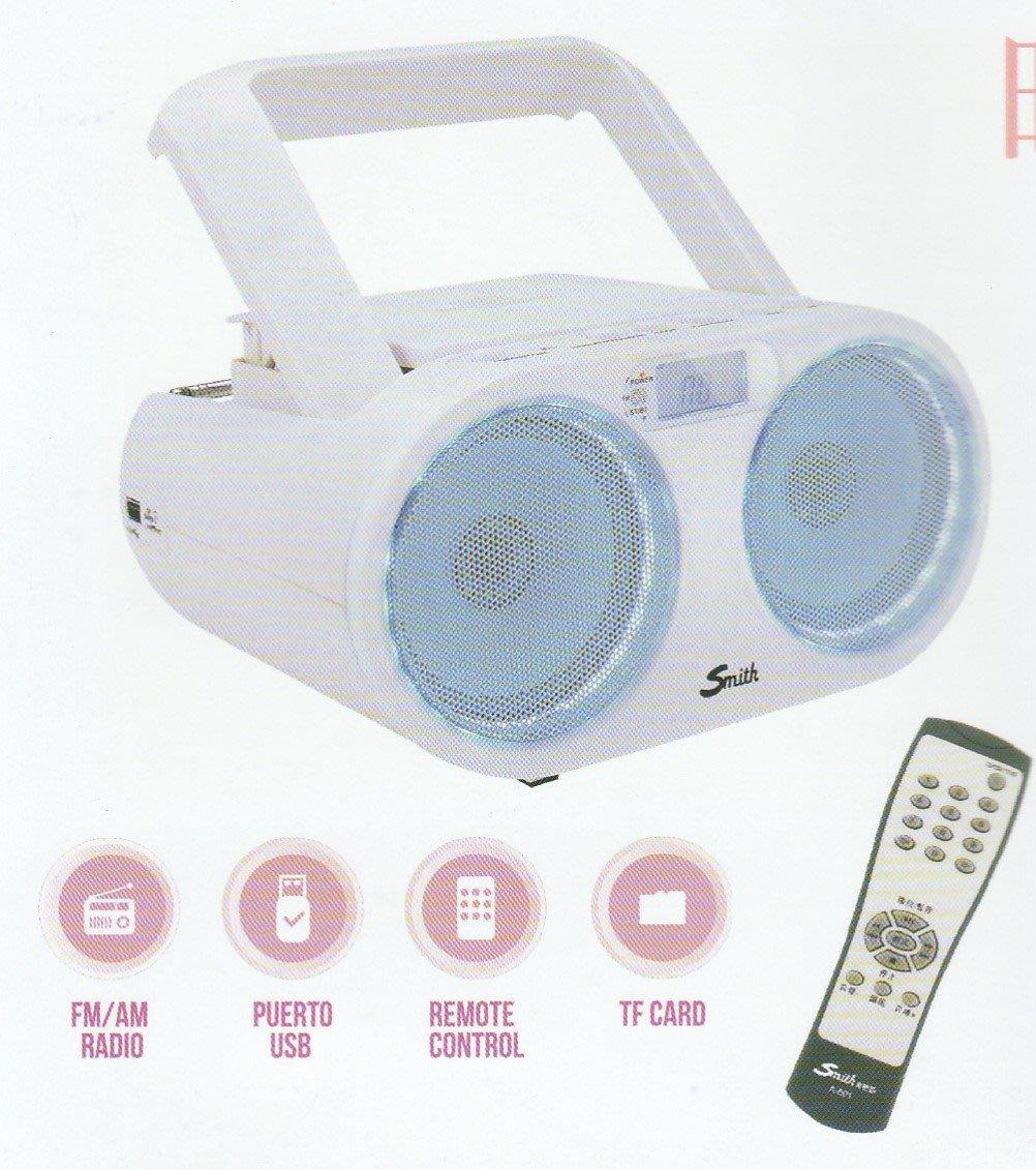《專家嚴選.品質保證》Smith A-501BT 藍牙手提多媒體CD音響【台灣製造】36HR送達~