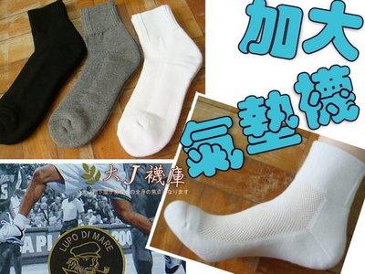 L-5 加大素面氣墊短襪【大J襪庫】腳踏車-男生加大XL-純棉質-加厚底氣墊襪毛巾襪-學生襪彈性運動襪-黑白灰色台灣襪製